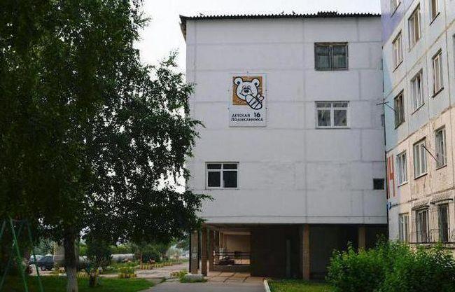 16 poliklinika za djecu Kemerovo