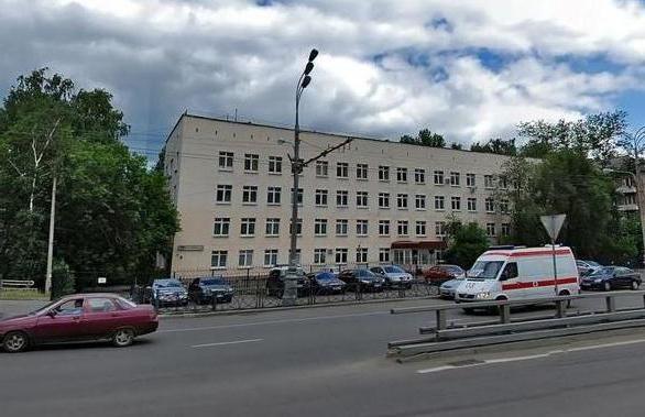 128 poliklinika u Moskvi