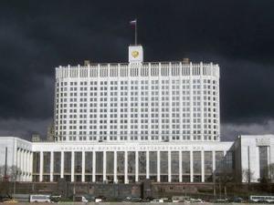 državna struktura Ruske Federacije