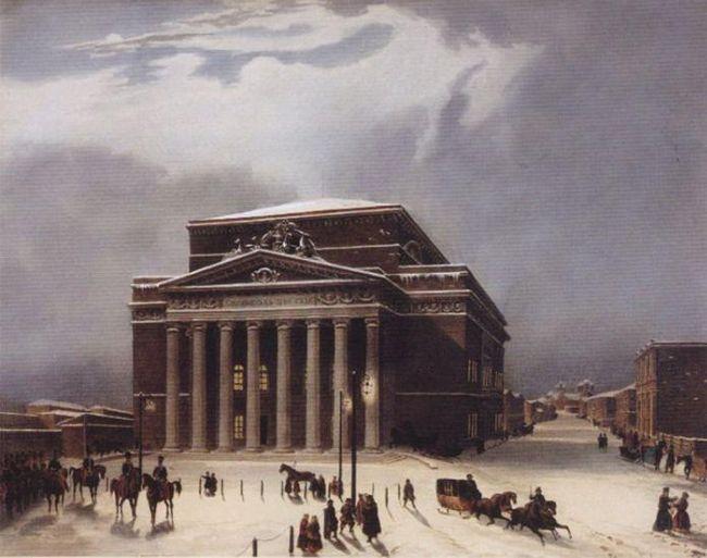 Государственный Большой театр России