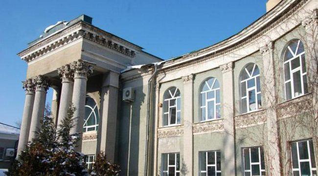 pedagogijskog instituta Stavropola