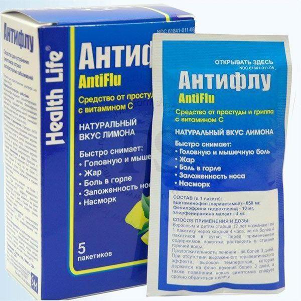 Grippoflu analozi