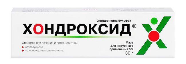 upute za upotrebu kondrooksida