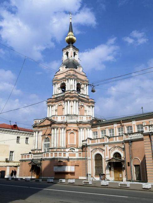 Храм Петра и Павла на Новой Басманной: исторические вехи