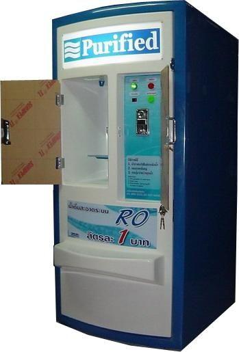 stroj za gaziranu vodu