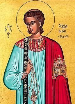 Именины Романа. Даты именин по православному календарю