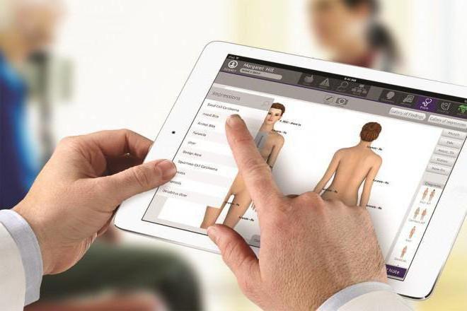medicinski informacijski sustav