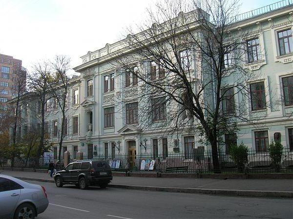 Moskovski institut za neurokirurgiju u Burdenku
