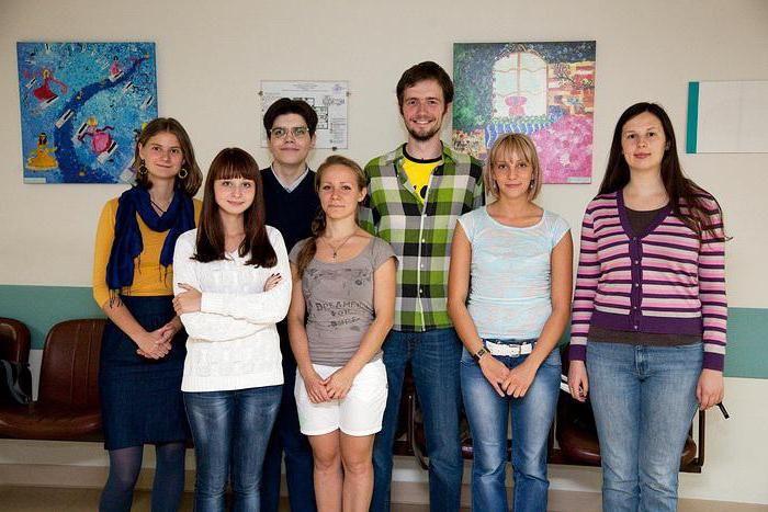 institut burdenko moskovu službene web stranice