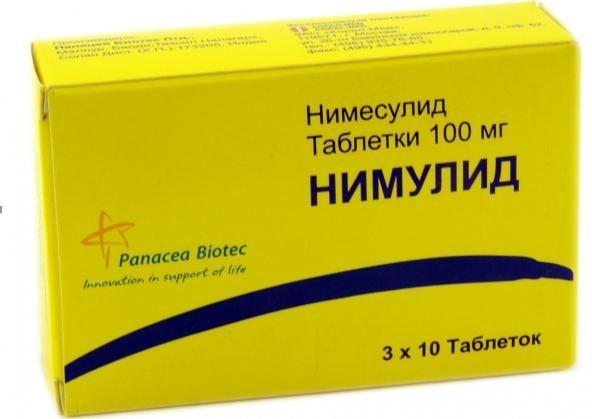 Nayz tablete analogne cijene