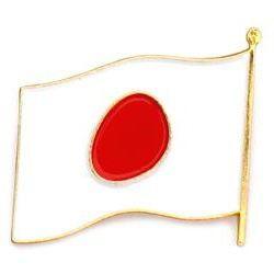 gospodarstvo Japana nakon Drugog svjetskog rata