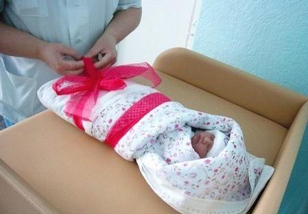 najbolja rodiljna bolnica u Moskvi