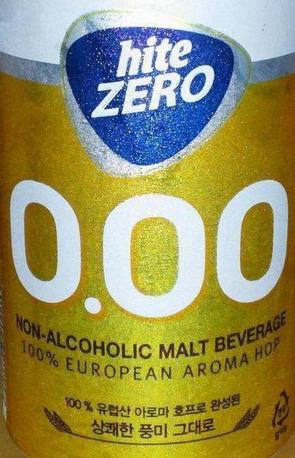 Postoji li alkohol u bezalkoholnom pivu?