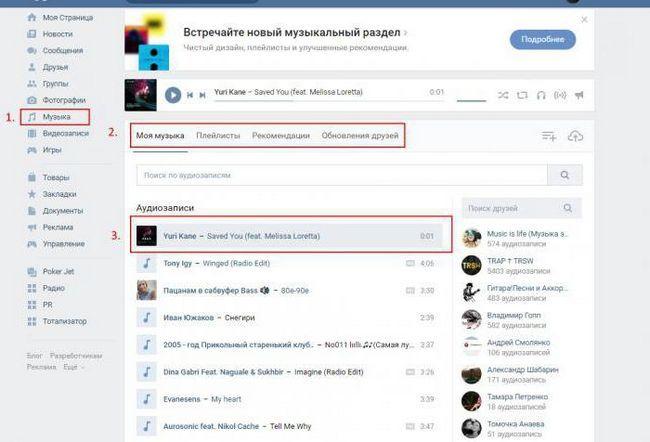 Kako mogu vidjeti skrivene audio zapise `VKontakte` od prijatelja? Pravi putevi i izloženost mitovima