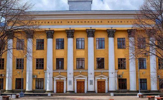 Voronezh Medical Institute