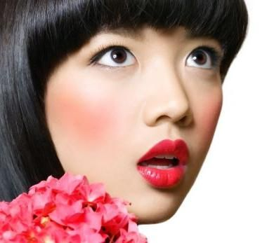 šminka za azijate