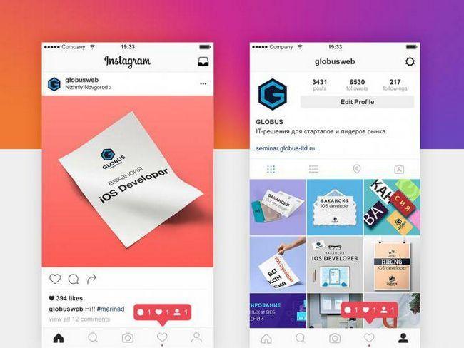 Kako postati bloger na Instagrama: korak-po-korak upute