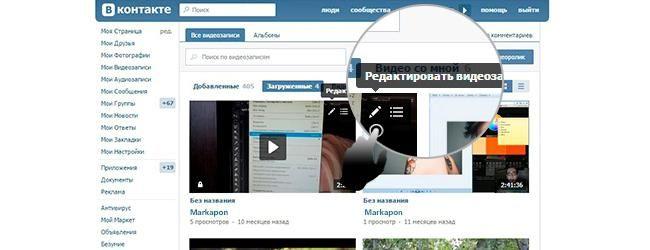 Как `Вконтакте` скрыть видеозаписи: инструкция