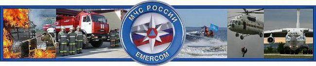 Simbol Ministarstva za izvanredne situacije