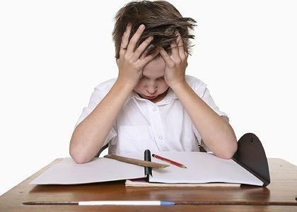 kako se napraviti zadaću