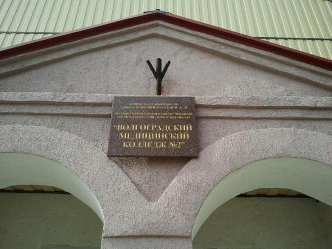 kolekcija meda 2 Volgograd