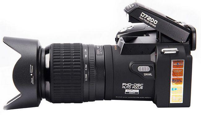 Što je bolje kupiti video kameru za dom?