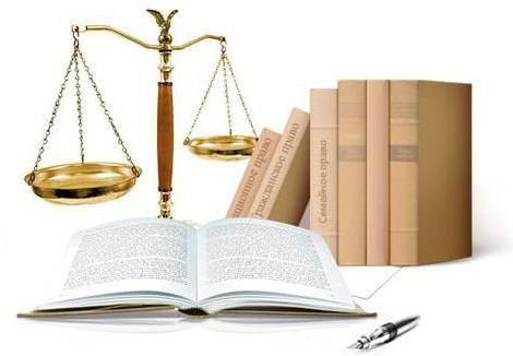 Kaznenopravni sudski postupak