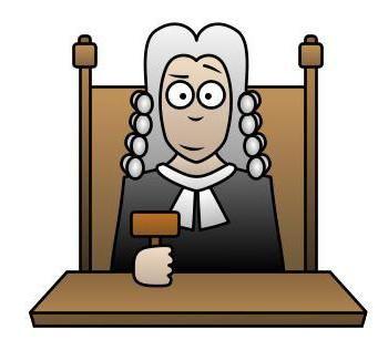 Sudovi Ruske Federacije