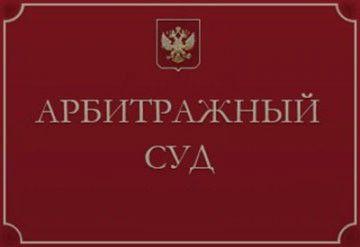 Kasacijski sud