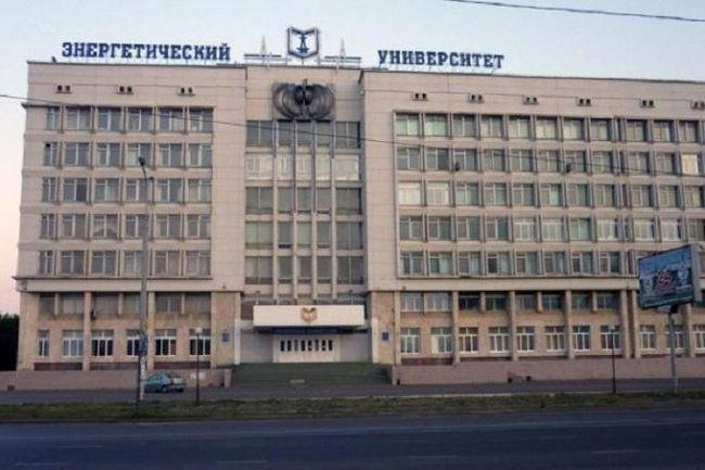 Sveučilište Energetika Kazana