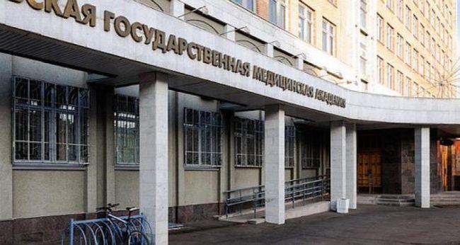 Kirov medicinski zavod