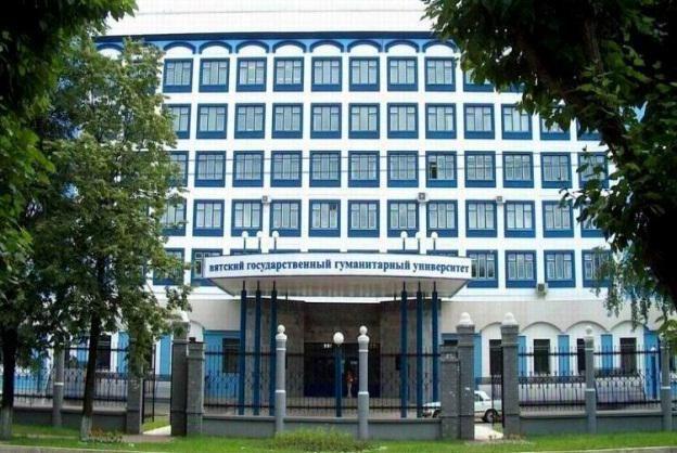 kirov popis sveučilišta