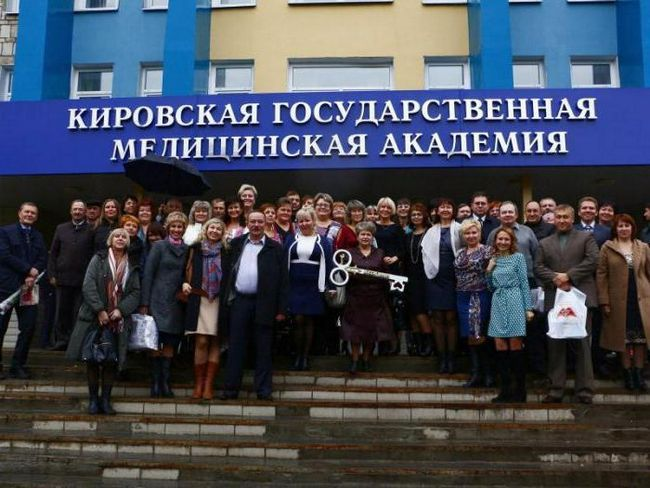 kirov medicinska akademija