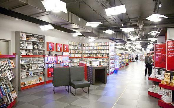 knjižara u Moskvi