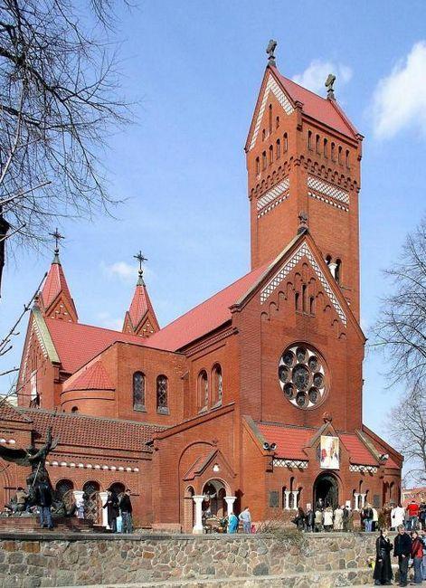 Костел святого Симеона и святой Елены: исторические вехи
