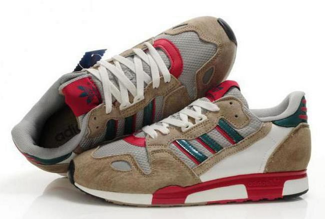 tenisice adidas original zx