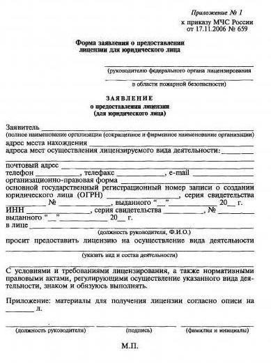dokumente za dobivanje licence
