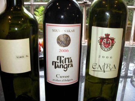 Bugarska vina