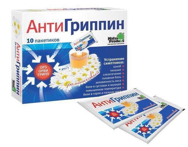 antigripin analoge