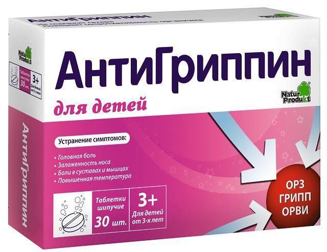dječji antigrippin šumeći analogni jeftiniji
