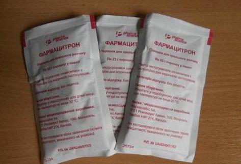 antigrippin ani analozi
