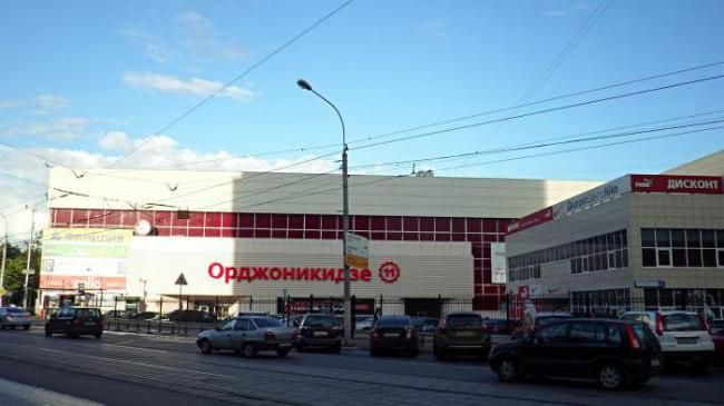 adidas popust Moskve adrese trgovina