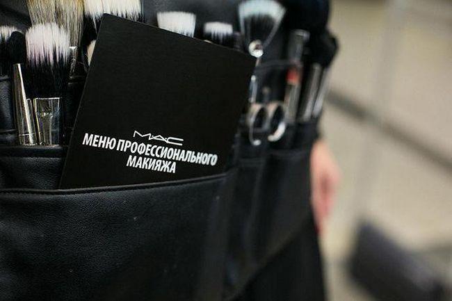 MAC kozmetičke trgovine u Moskvi