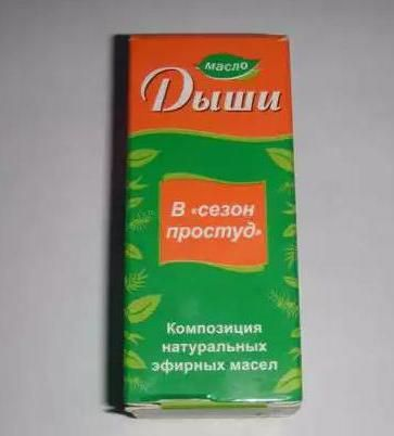 priručnik za upućivanje ulja za disanje