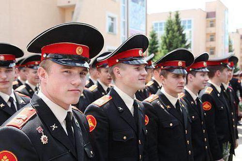 Vatrogasni institut Voronezh