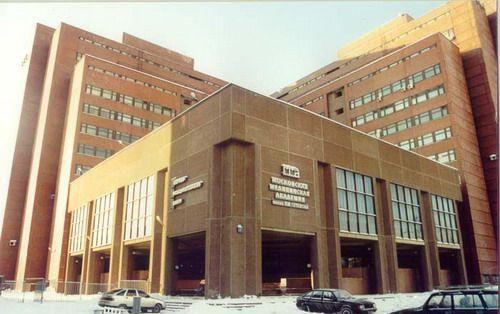 prvi medicinski institut