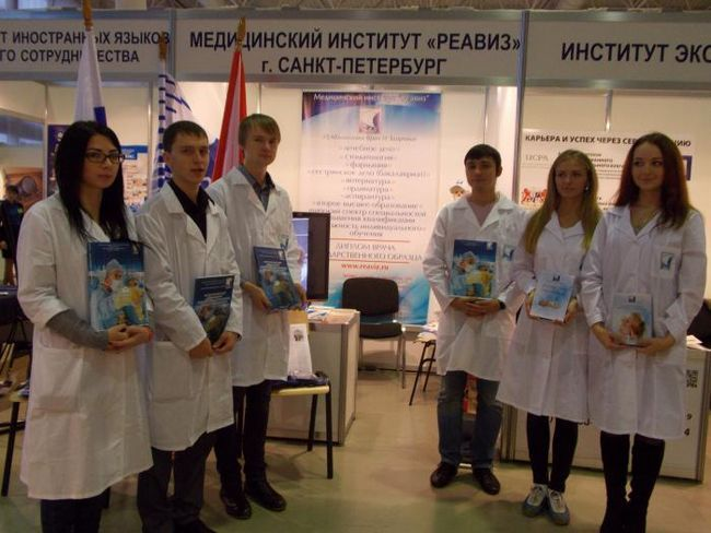 medicinskog instituta u Petersburgu