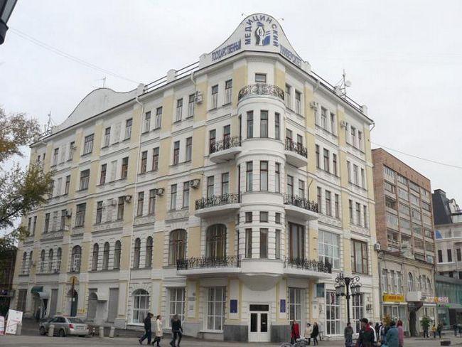 Medicinski institut Samara