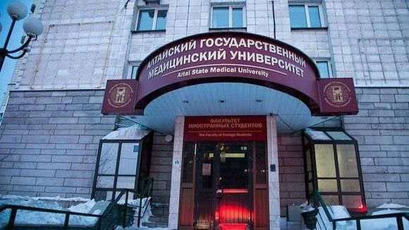 Medicinsko sveučilište Barnaul