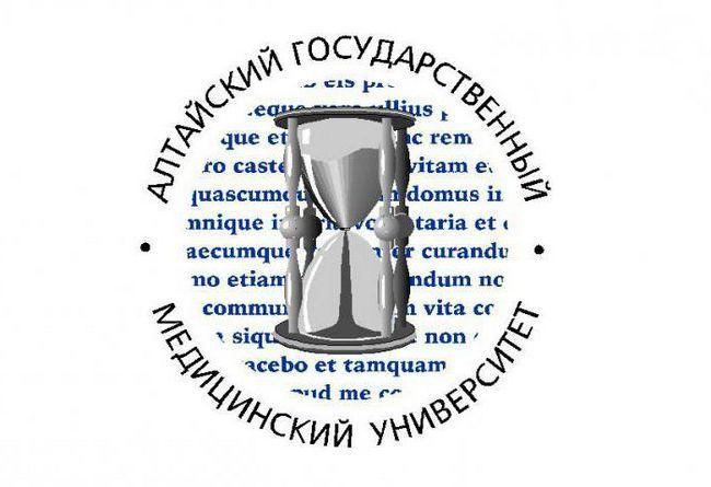 Medicinsko sveučilište u Barnaulu